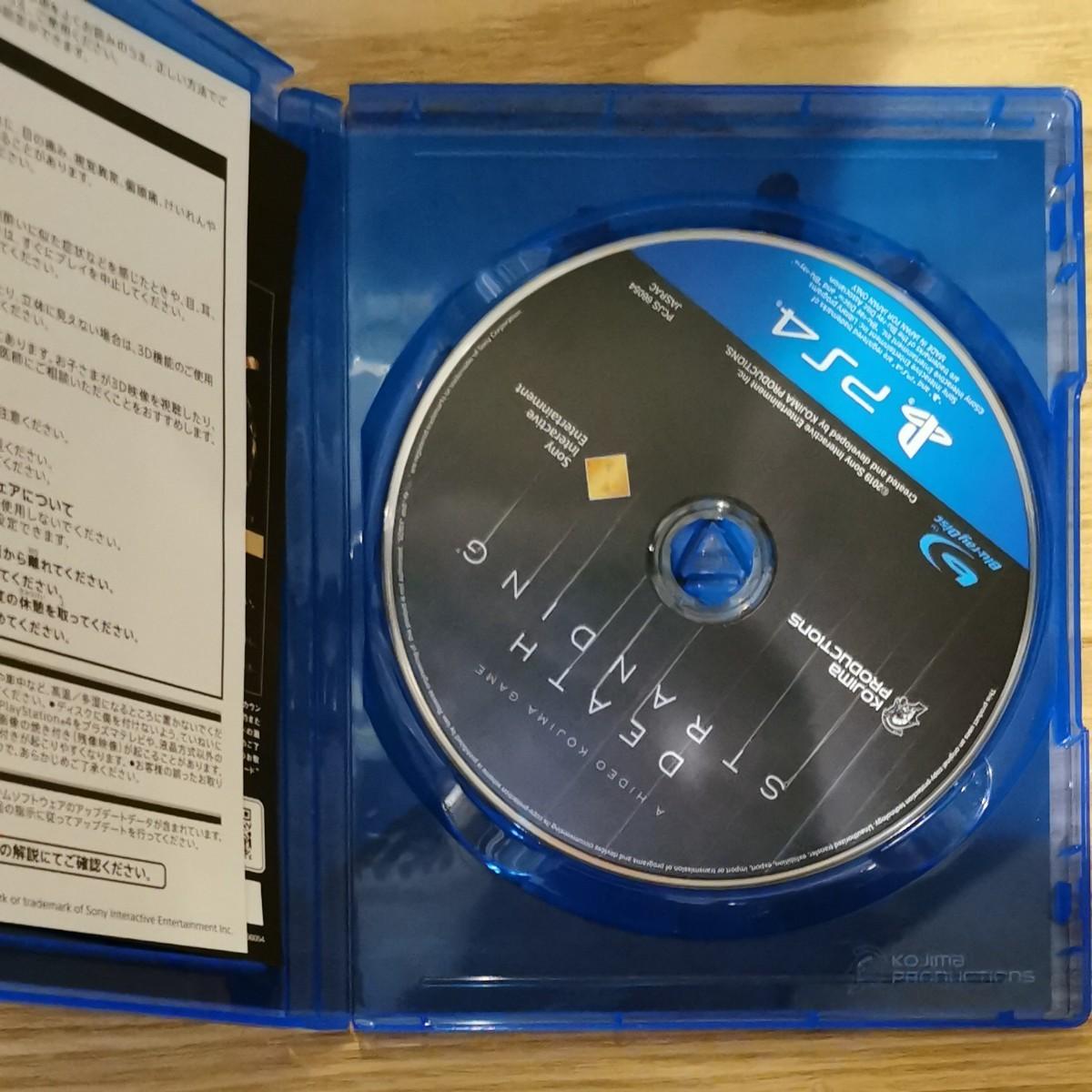 PS4 デスストランディング DEATH STRANDING