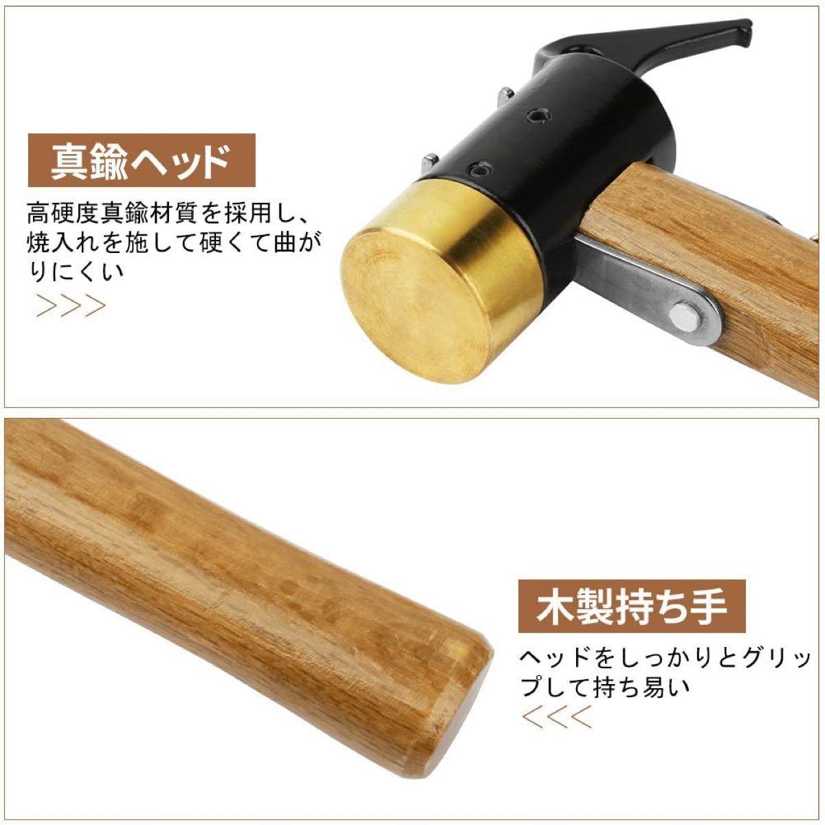 ペグハンマー 真鍮 ヘッド WEINAS 丈夫 耐久性良い 使いやすい ハンマー 木製 ハンドル 収納袋付き キャンプ アウトドア
