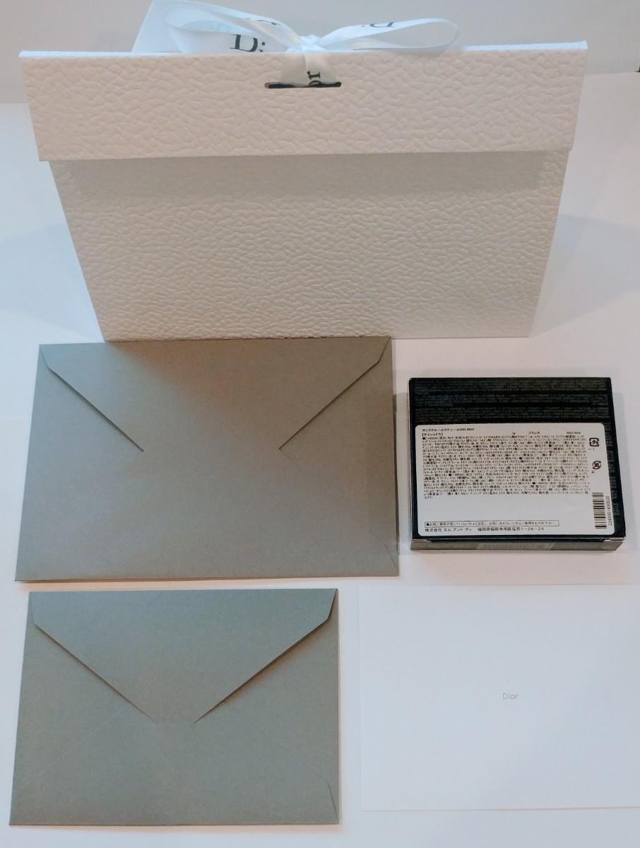 新品 Dior クリスチャン・ディオール サンク クルール クチュール  859 ピンクコロール ラッピング メッセージカード