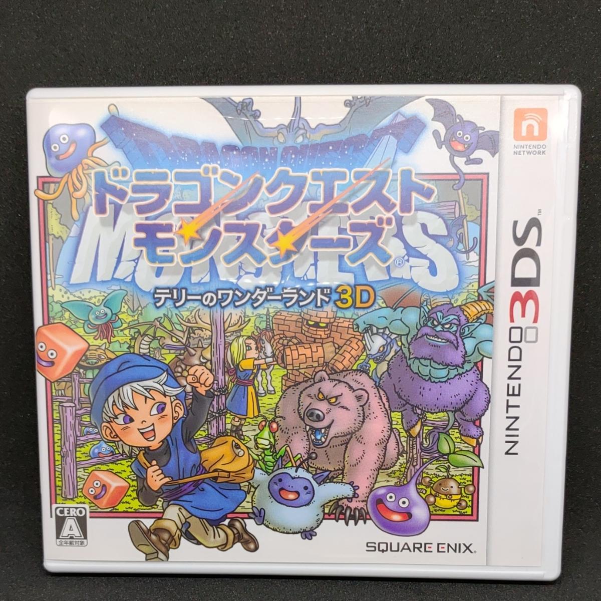 ドラゴンクエストモンスターズ テリーのワンダーランド3D 3DS 3DSソフト テリワン3 ドラクエ