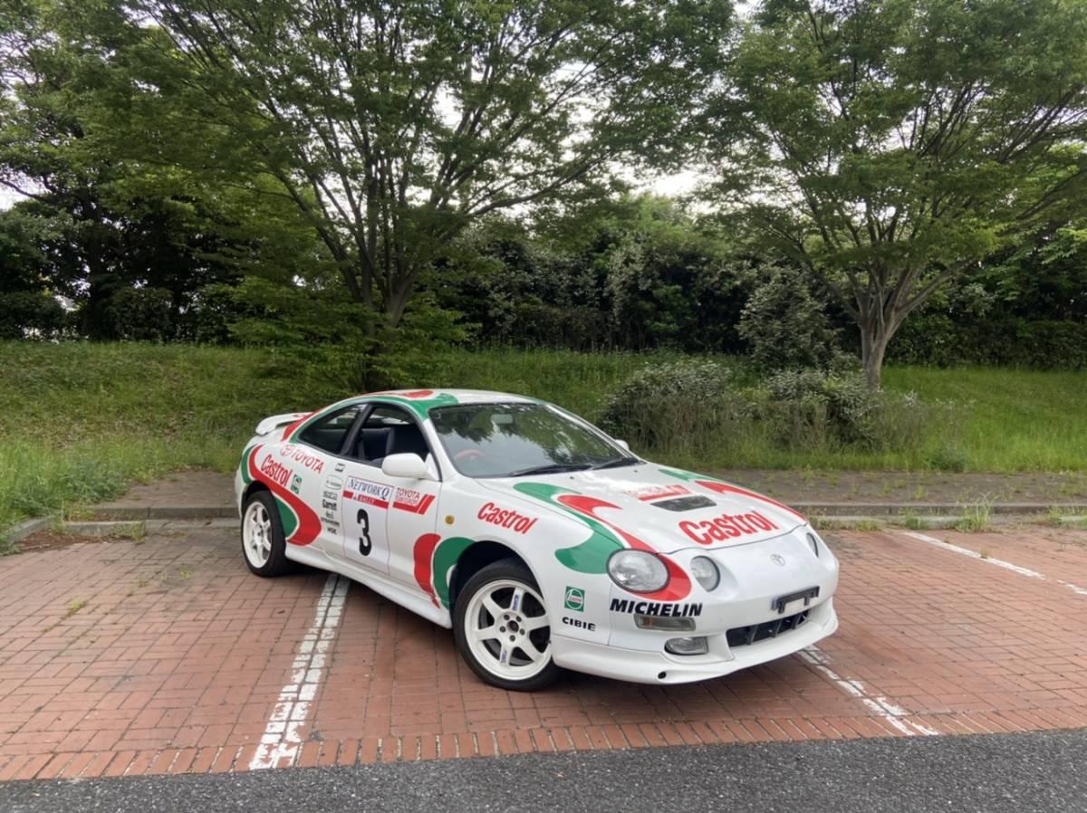 千葉県発 セリカss1 st202 5速 実走行86000キロ WRCカストロールレプリカ TRDマフラー TE37付 近県実費で配送可 _画像1