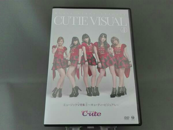 ℃-ute ミュージックV特集(4)~キューティービジュアル~ ライブグッズの画像