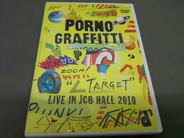 ポルノグラフィティ TARGET LIVE IN JCB HALL 2010 ライブグッズの画像