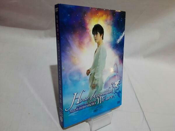 及川光博ワンマンショーツアー2010「美しき世界。」/DVD2枚組 ライブグッズの画像