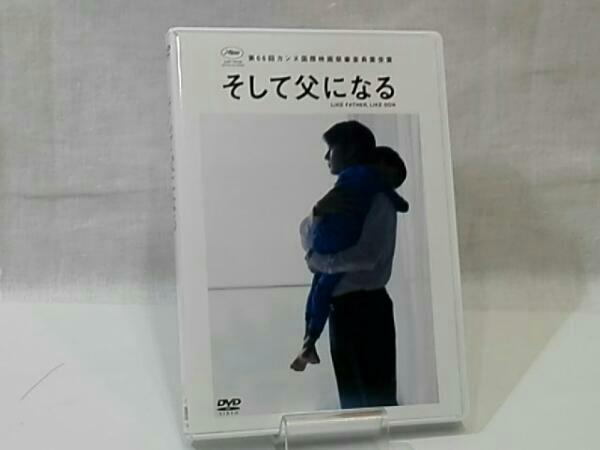 そして父になる スタンダード・エディション/福山雅治 ライブグッズの画像