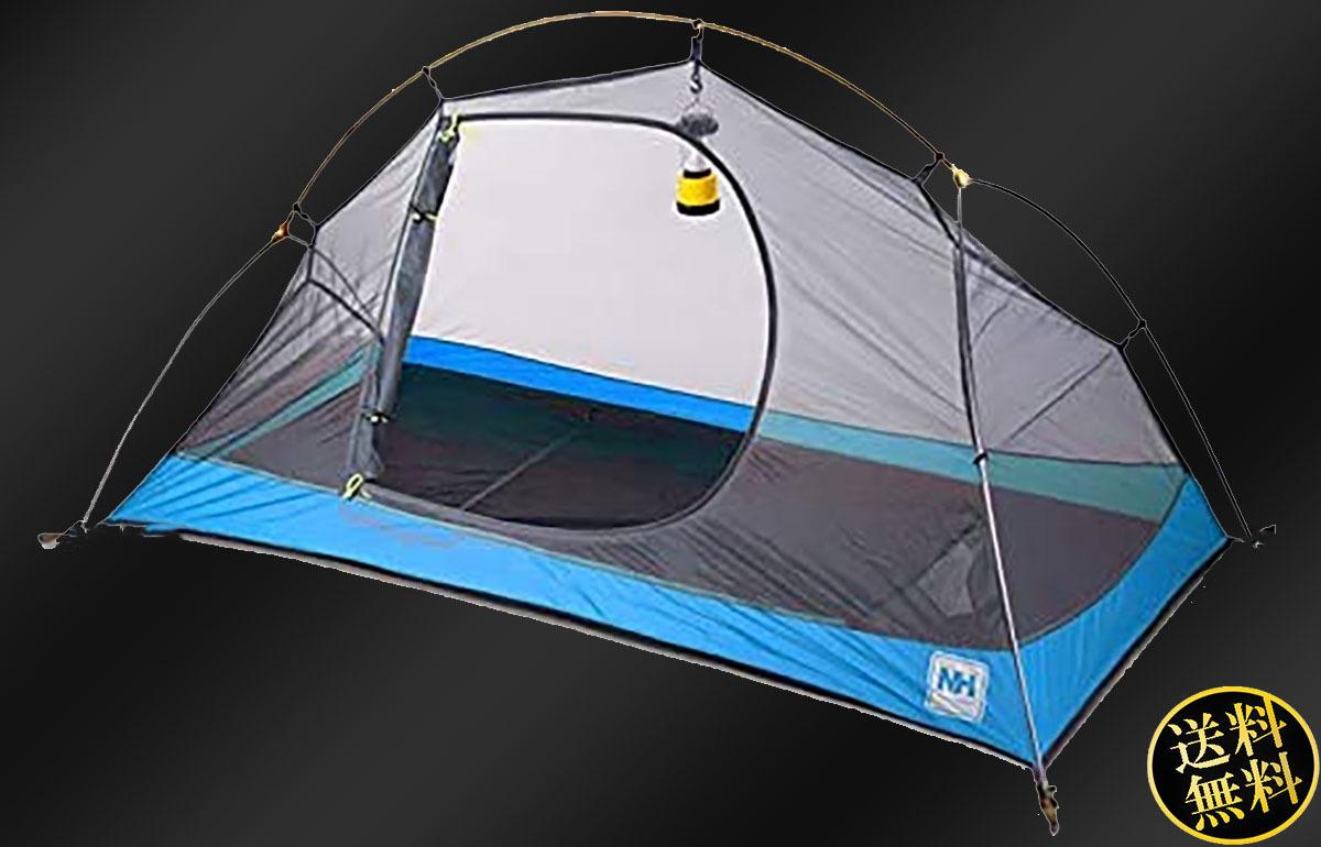 【登山利用にも】 防水 1人用 軽量 コンパクト 簡単設営 通気性抜群 キャンプ 旅行 ツーリング サイクリング ブルー