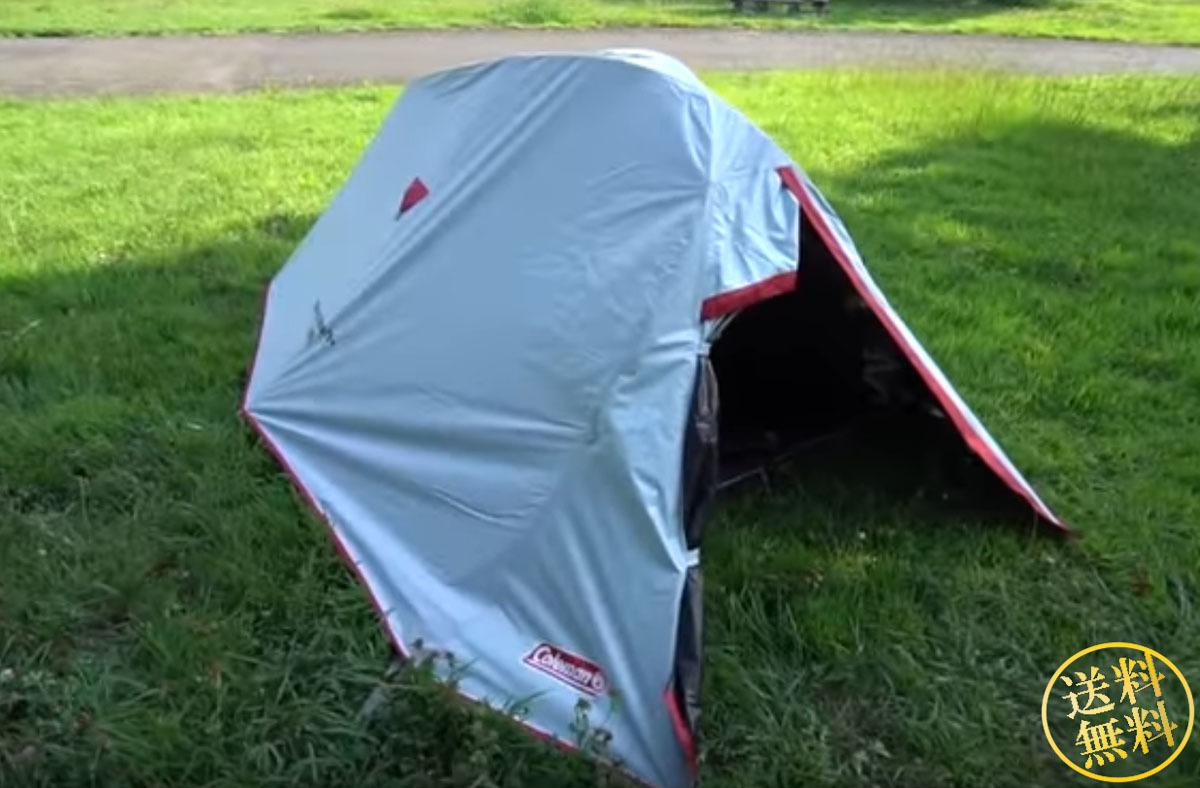 【超設営簡単のドームテント】 1人用 ポップアップ式 ダークルーム仕様 日差しカット アウトドア キャンプ ツーリング ソロ 簡単設営