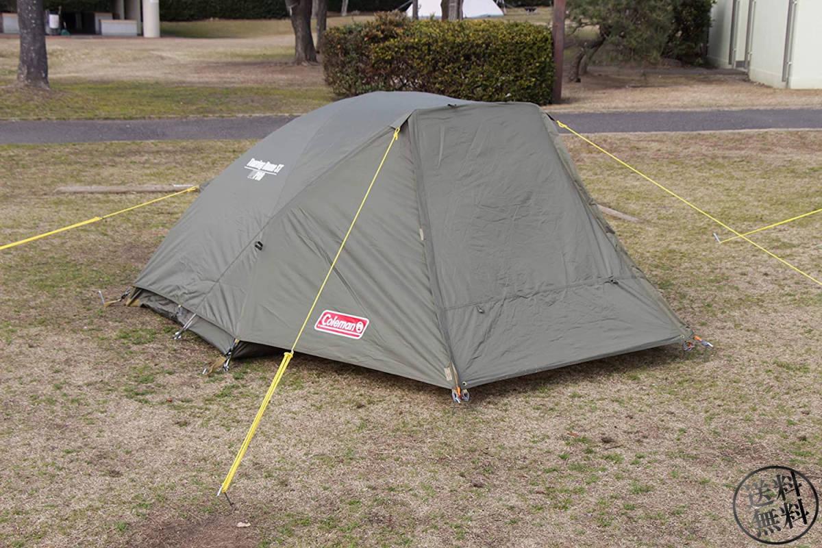 【ランタン吊り下げ可】 オリーブカラー ドームテント ツーリング キャンプ 旅行 コンパクト 前室あり 簡単設営 2~3人用 コールマン