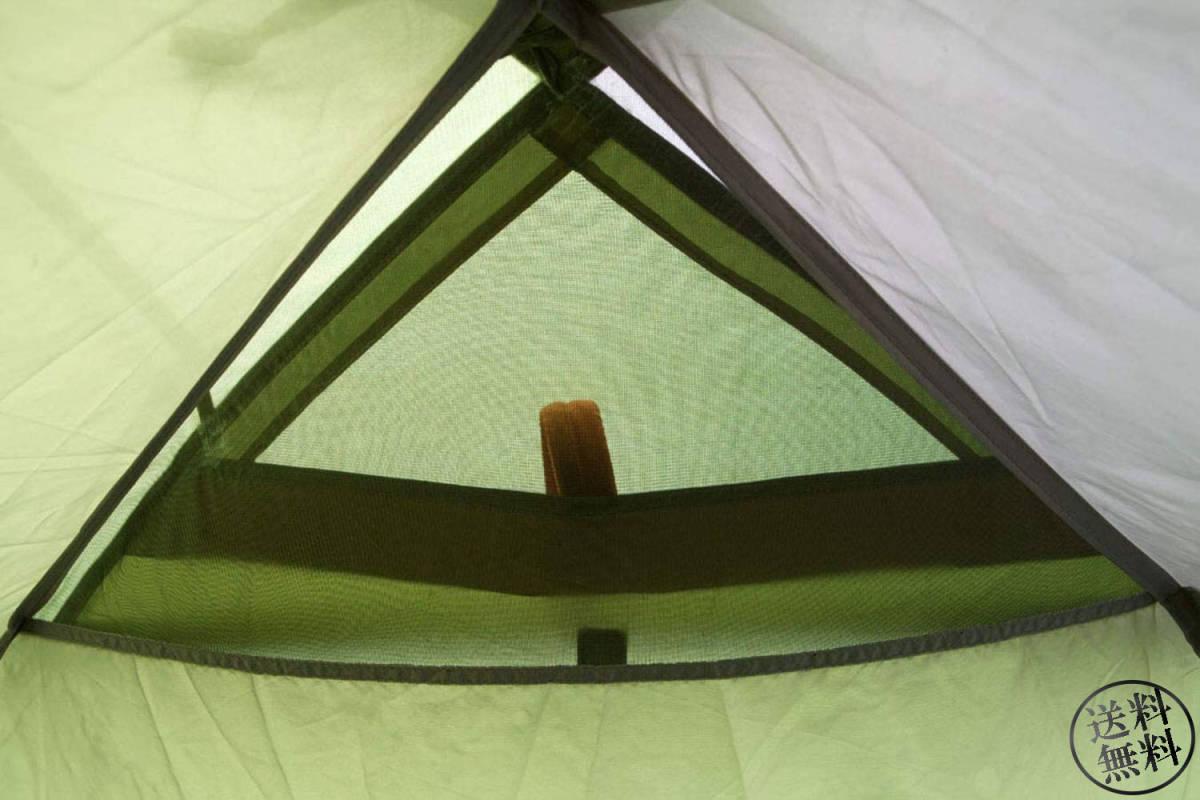 【2アーチ構造】 テント グリーンカラー 簡単セットアップ 軽量 3人用 コンパクト キャンプ ツーリング アウトドア Darwin3 コールマン