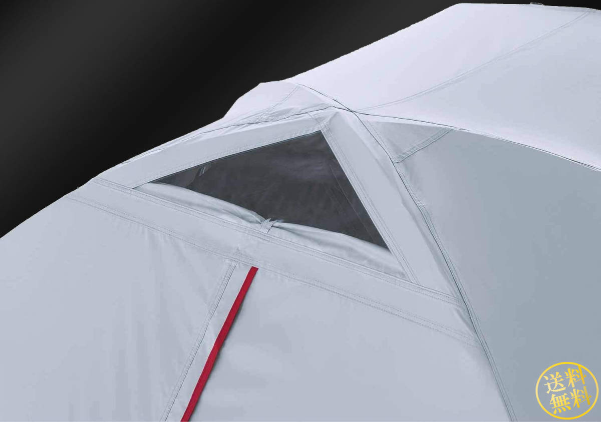 【ダークルーム仕様】 光対策 ホワイトカラー ツーリング 1人用 ドームテント キャンプ 旅行 ソロ 簡単設営 STプラス コールマン