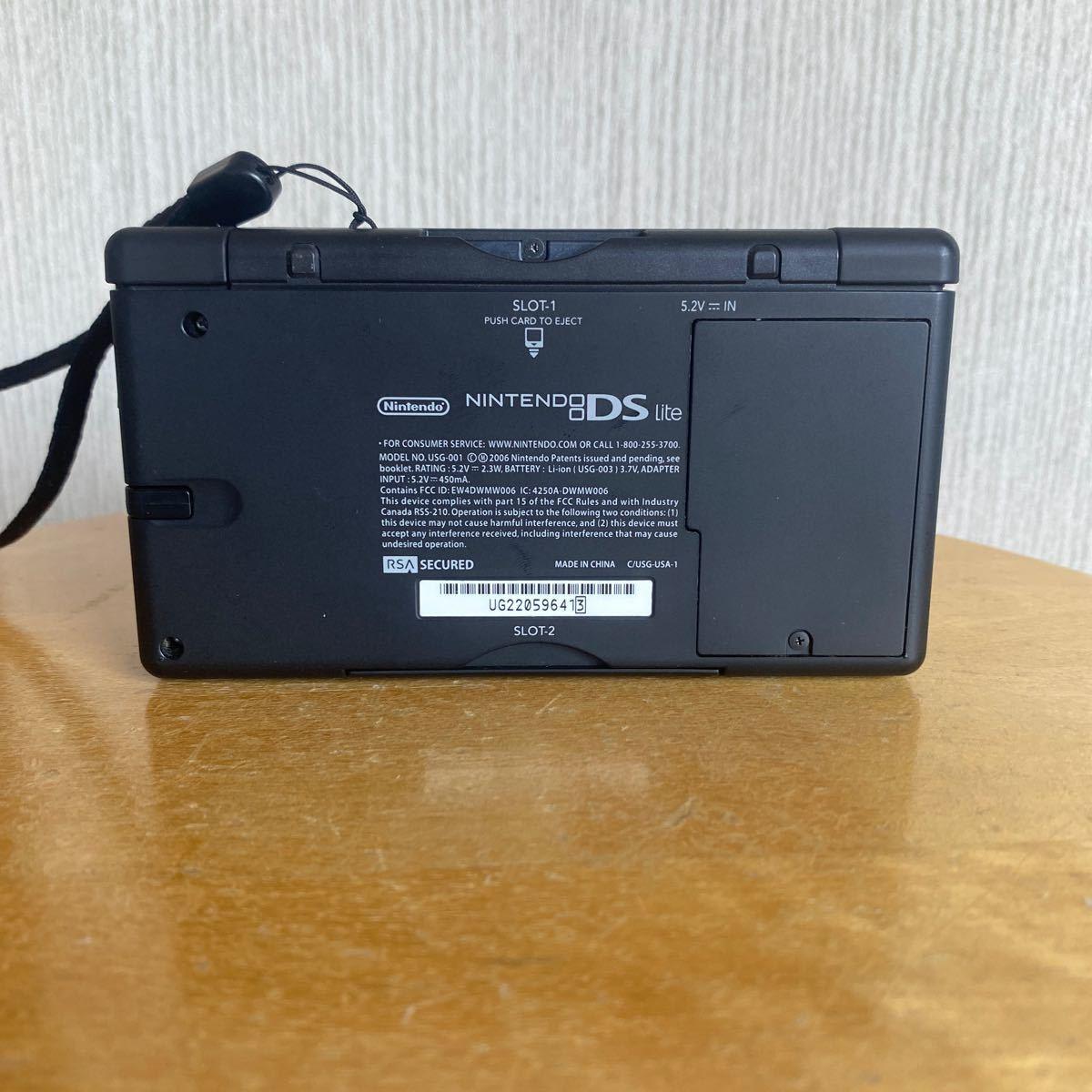 〈美品・動作確認済〉北米限定 ニンテンドーDS Lite(ライト)本体 コバルトブルー+純正充電器 ゲームボーイアドバンス起動可