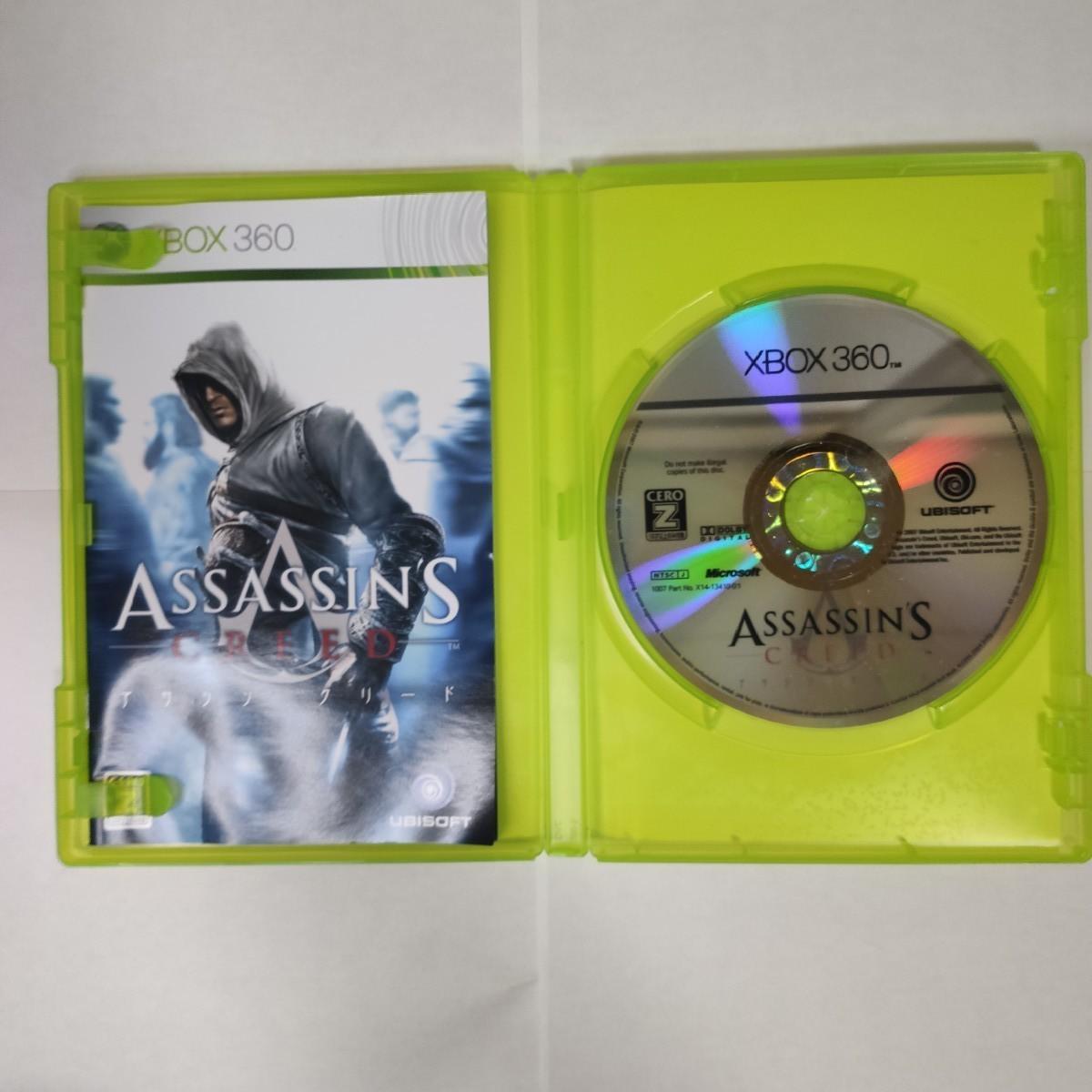 アサシンクリード Xbox360