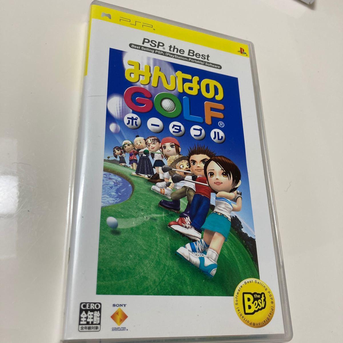 【PSP】 みんなのGOLF ポータブル [PSP the Best]