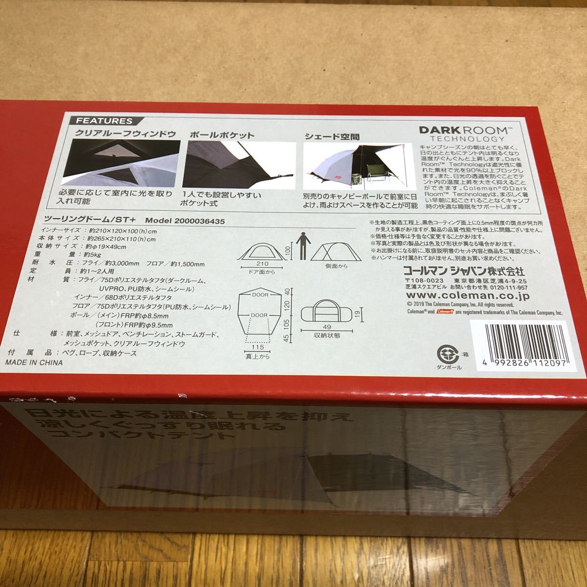 完売★新品 コールマン Coleman ツーリングドームST+ ソロキャンプ 1~2人用 タープ テント snowpeak MSR