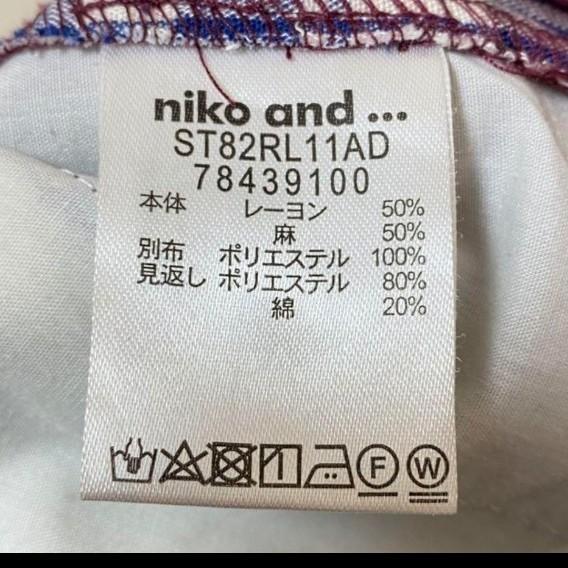 niko and ニコアンド ワイドパンツ ビッグシルエット チェック柄
