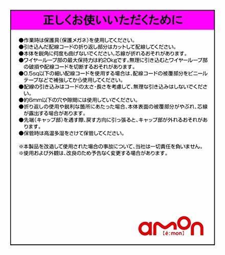 ◇新品 MRお買い得限定品 J1-QXエーモン 配線ガイド(フレックスタイプ) 全長約1m (1161)_画像6