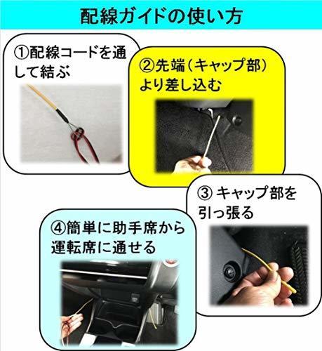 ◇新品 MRお買い得限定品 J1-QXエーモン 配線ガイド(フレックスタイプ) 全長約1m (1161)_画像4