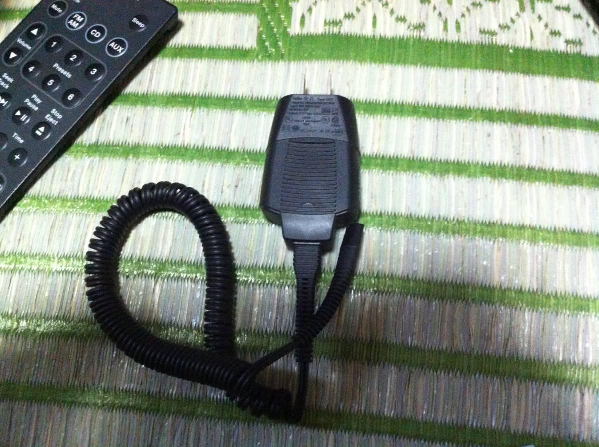 BRAUN 電気シェーバー ACアダプター TYPE 5497