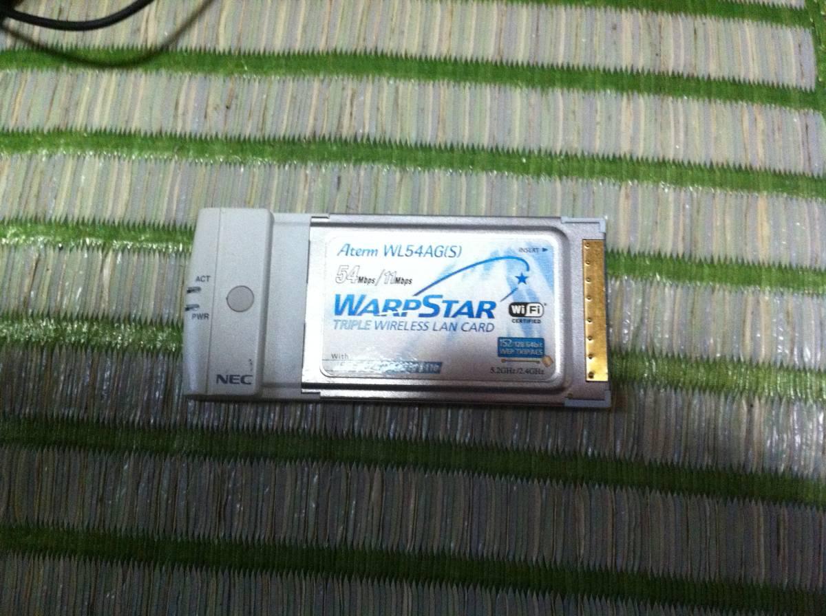 NEC Aterm WL54AG/WL54AG(S) 無線LANカード