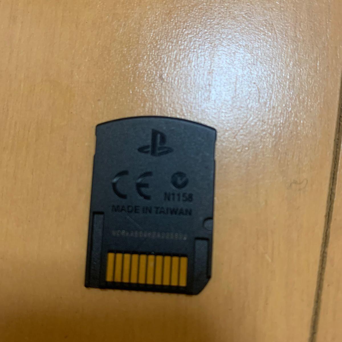 信長の野望 創造 パワーアップキット PS Vita 箱なし