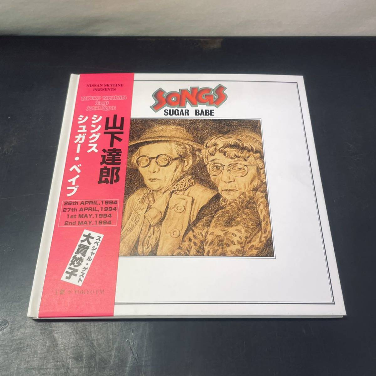 ☆コンサートパンフレット☆帯付☆希少☆山下達郎 シングス シュガー・ベイブ 1994年ライ