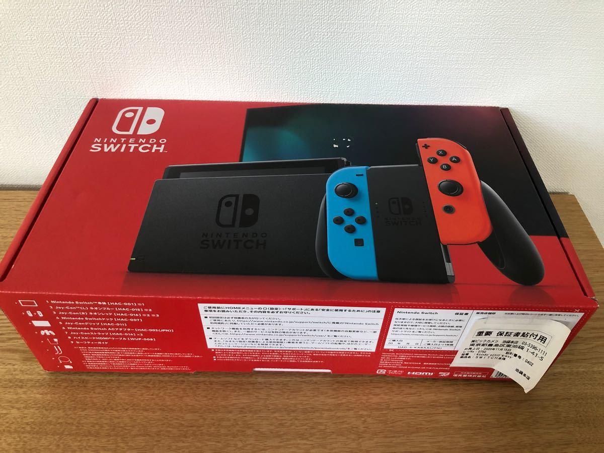 Nintendo Switch ニンテンドースイッチ 本体(未開封未開機)