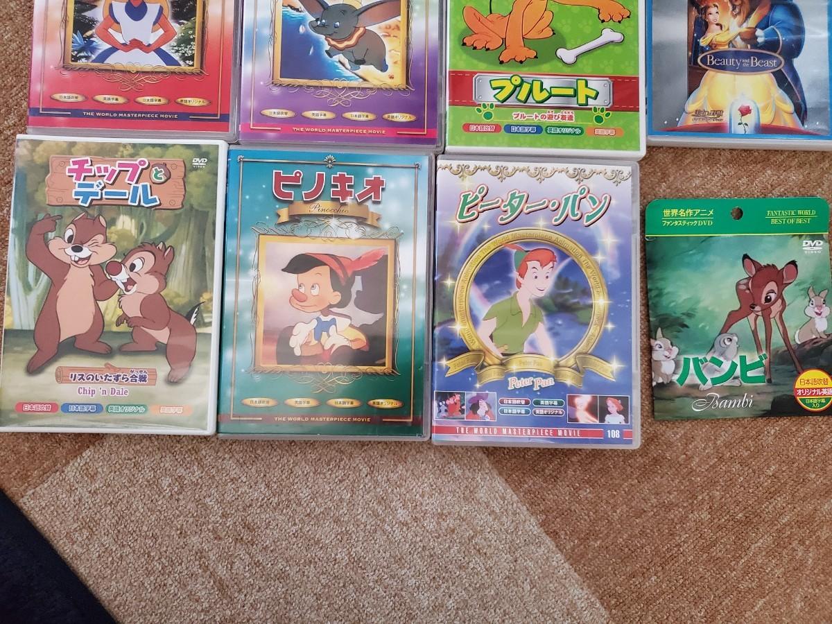 ディズニー  DVD 11本セット  まとめ売り