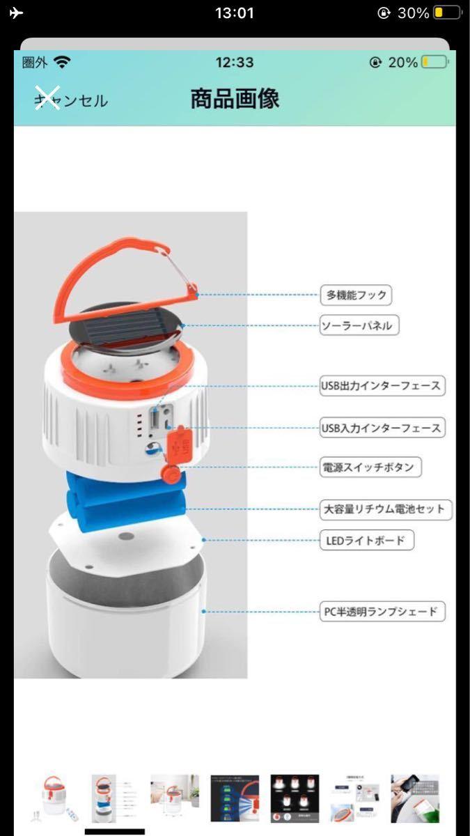 キャンプランタン LEDランタン テントライト 高輝度 USB充電式大容量電池内蔵 アウトドア キャンプ用品夜釣り 登山 緊急対策
