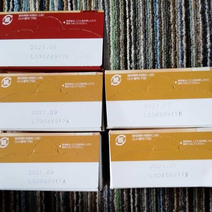 ネスカフェ ゴールドブレンド カフェラテ 大人のご褒美 7本4個 キャラメルマキアート 7本 スティックコーヒー 送料無料