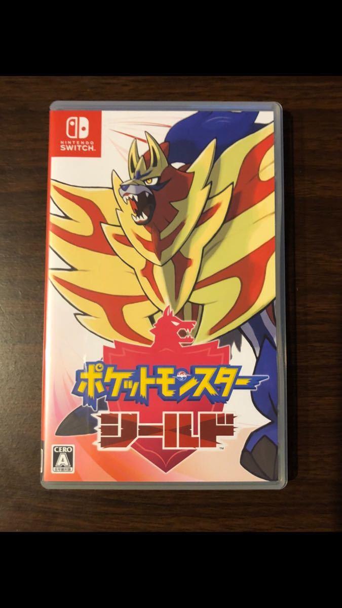 ポケットモンスター シールド  Nintendo Switch ニンテンドースイッチ ソフト