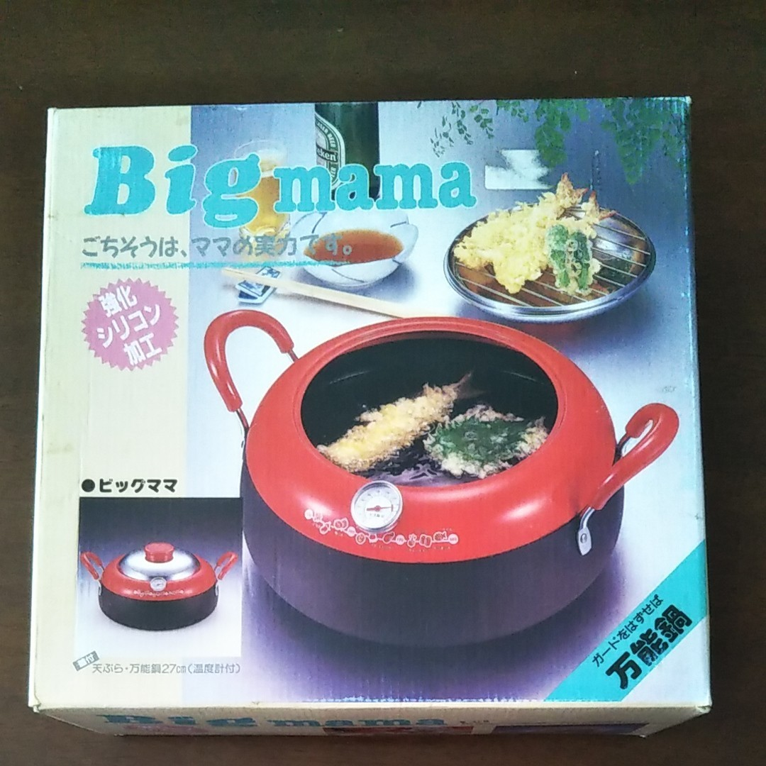 蓋付き天ぷら万能鍋27 cm( 温度計付き)