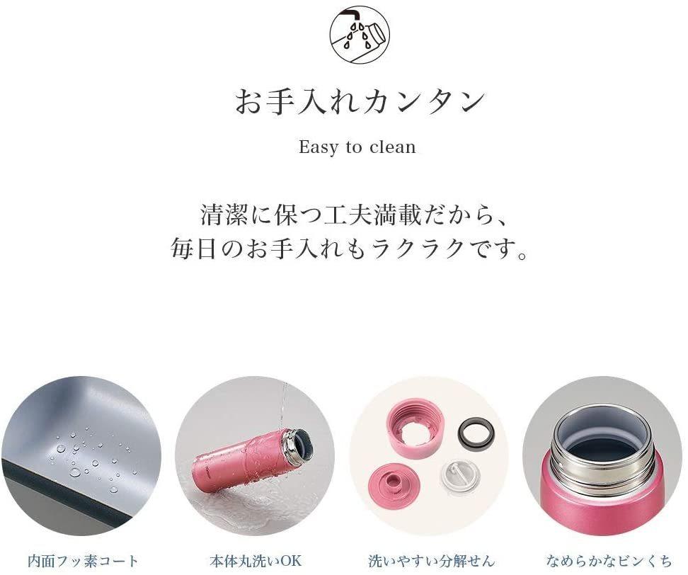 新品 送料無料 象印マホービン(ZOJIRUSHI) 水筒 ステンレス マグ ボトル 直飲み 軽量 保冷 保温 600ml ハニーゴールド SM-NA60-DM