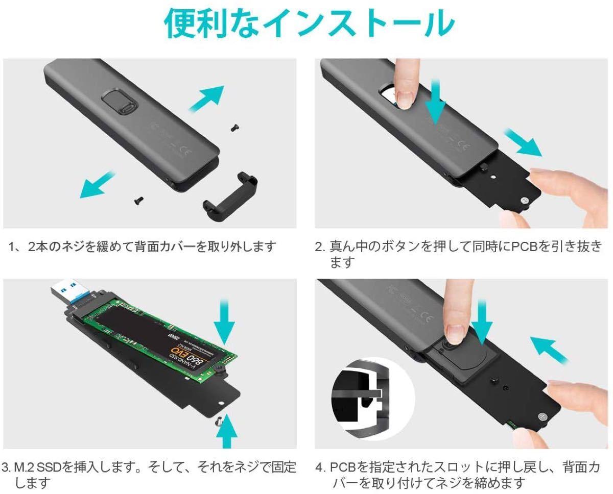 新品*ineo USB 3.1 Type-A M.2 NGFF SSD外付け MacOS 対応 Windows MacBook