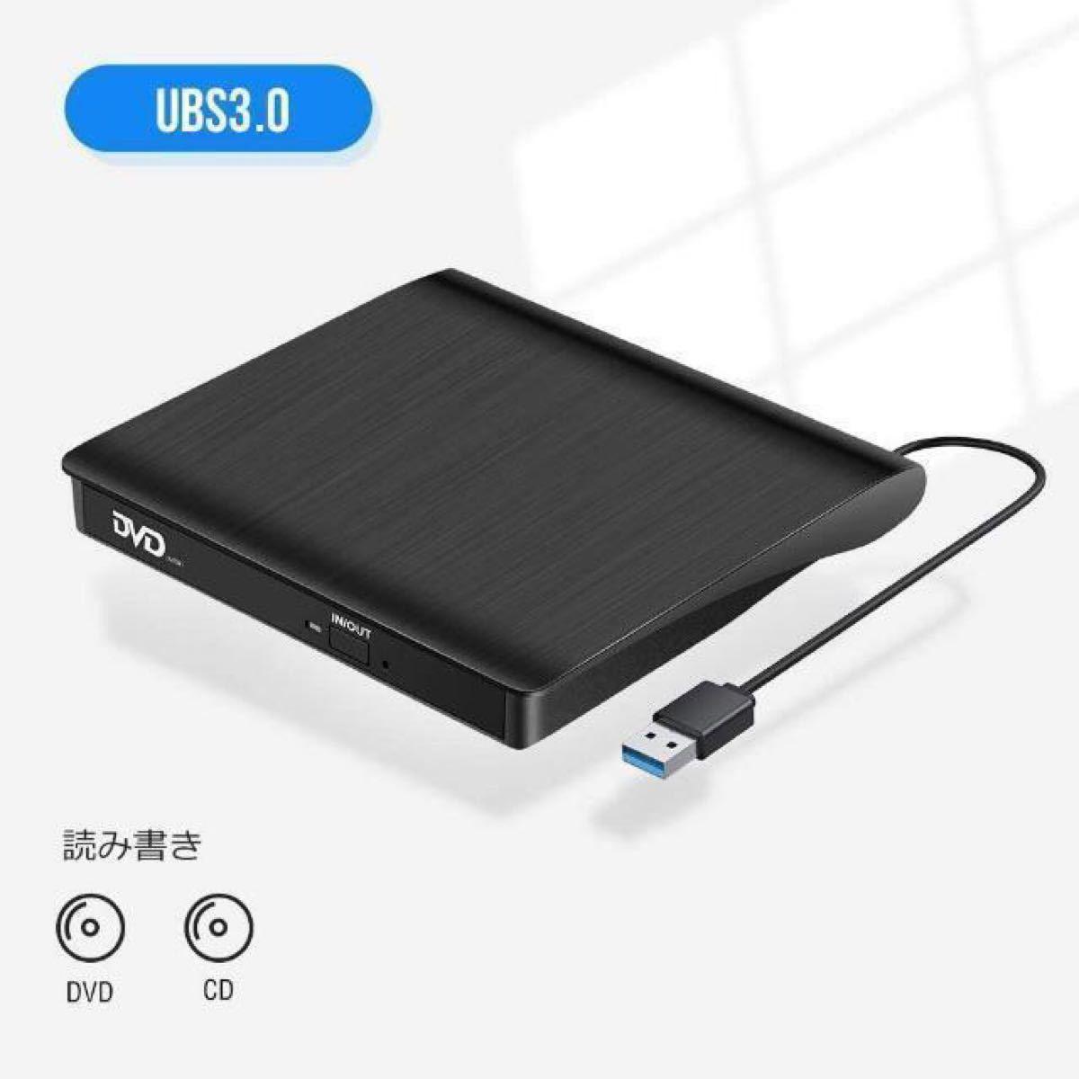 外付け DVDドライブ 外付け USB3.0 DVDドライブ