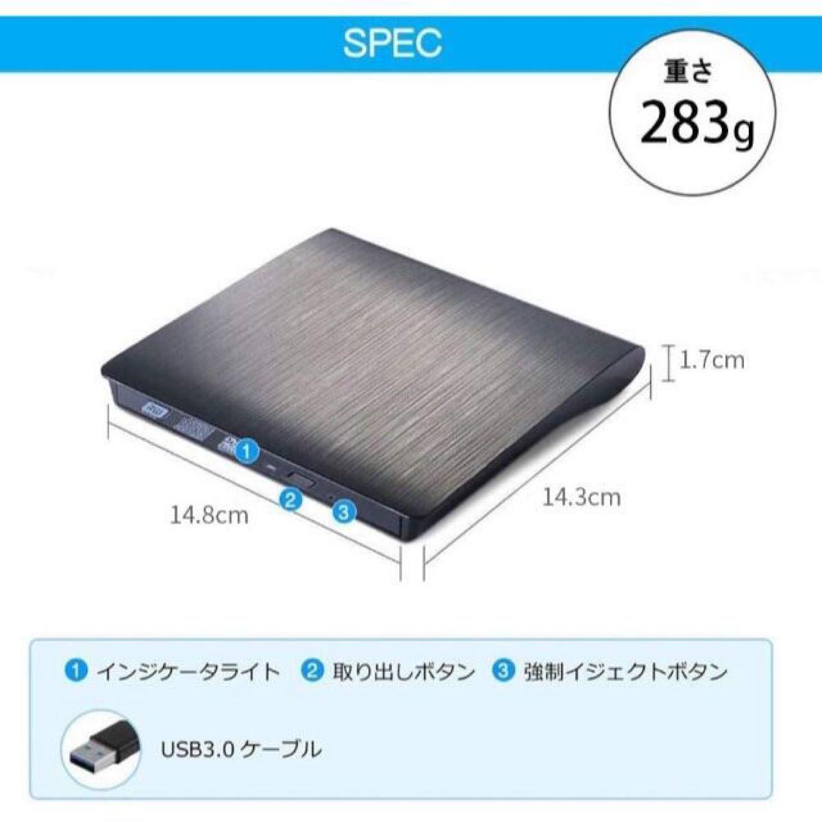 【2021最新版】USB 3.0外付け DVD ドライブ DVDプレイヤー PC