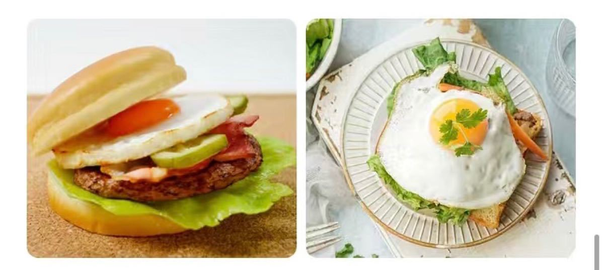 中華風の肉卵ハンバーガー ガス、IH対応 目玉焼き フライパン 4穴卵フ ライパン 調理道具(日本中最安値)