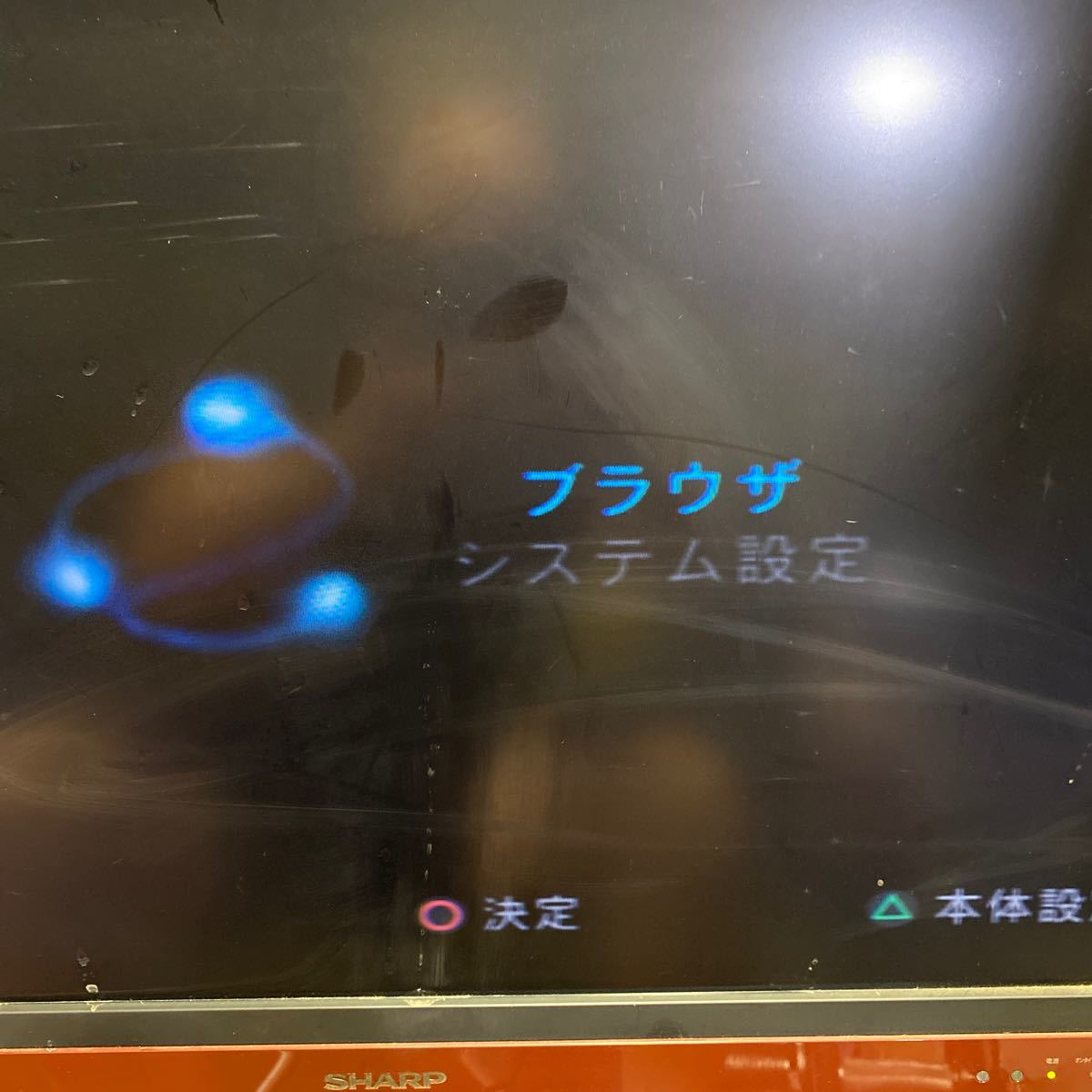 PS2 SONY プレイステーション2 ソニー PlayStation2 SPCH-30000 ブラック