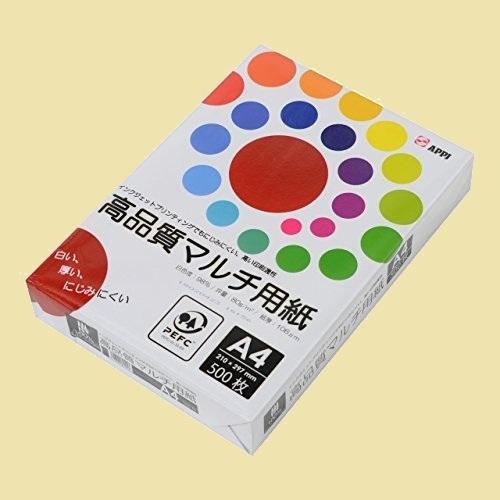 大人気 新品 未使用 高白色 APP A-3U インクジェット用紙 PEFC認証紙 コピ-用紙 高品質マルチ用紙 超高白色 白色度98% A4_画像1