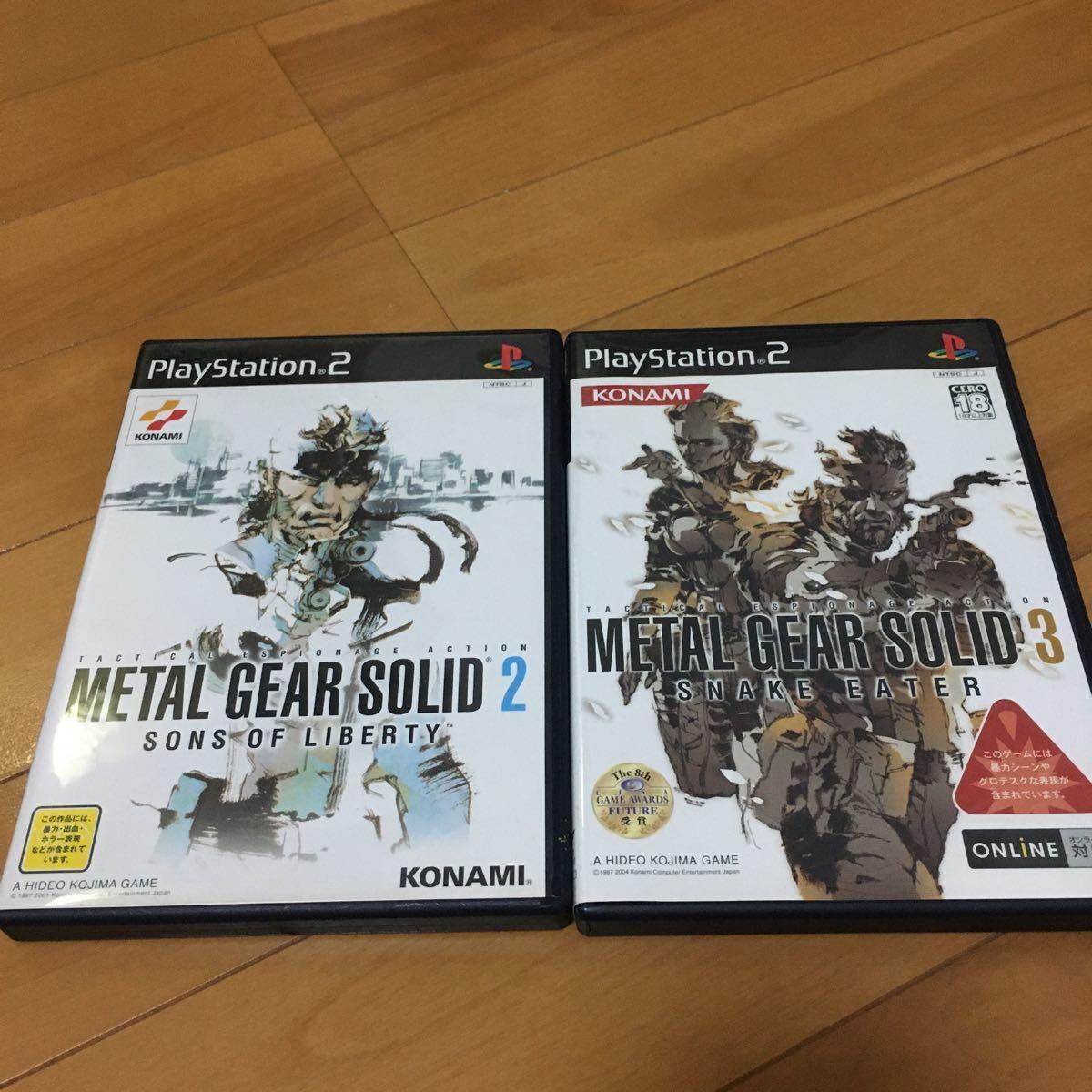 【PS2】 メタルギアソリッド2 サンズ オブ リバティ プレミアム メタルギアソリッド3の2枚組。