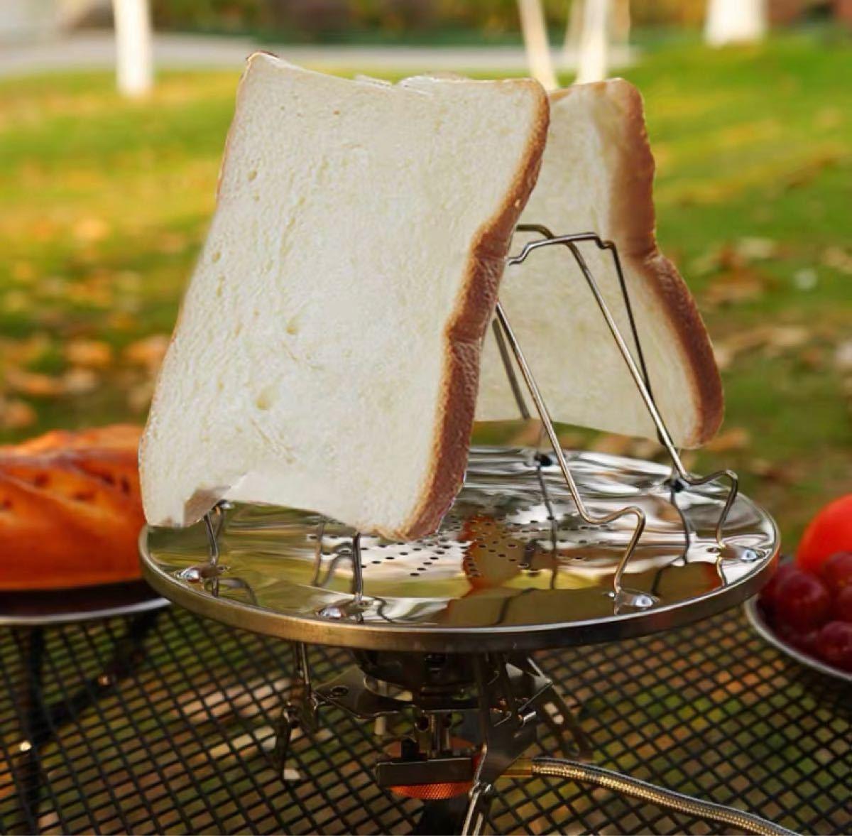 キャンピングトースター*アウトドア用品BBQ焚火焚き火ステンレス銀色シルバー軽量