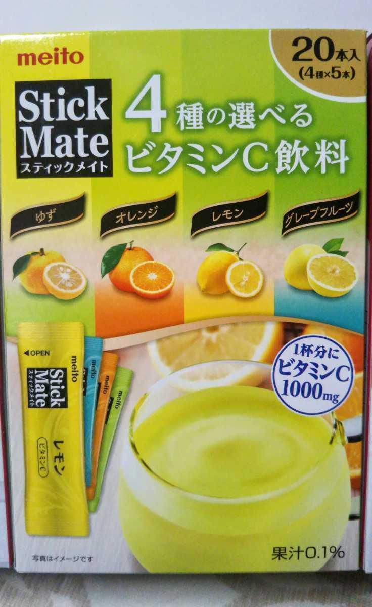 ◆68本◆《4種の選べる ビタミンC飲料&フルーツティー》Meitoスティックメイト《アイス・ホット》フルーツアソート♪紅茶