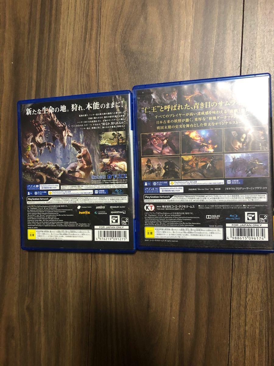 PS4 仁王 モンスターハンターワールド 二本セット中古送料込