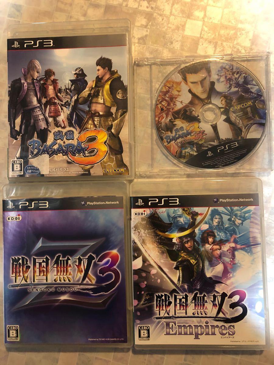 PS3ソフト 中古4本セット 戦国BASARA3 3宴 戦国無双3 3empires