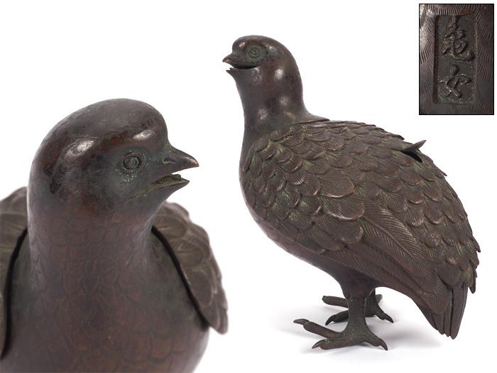 【夢工房】亀女 造 銅 鶉 香炉 在印 重さ962g 高さ14㎝    OA-445