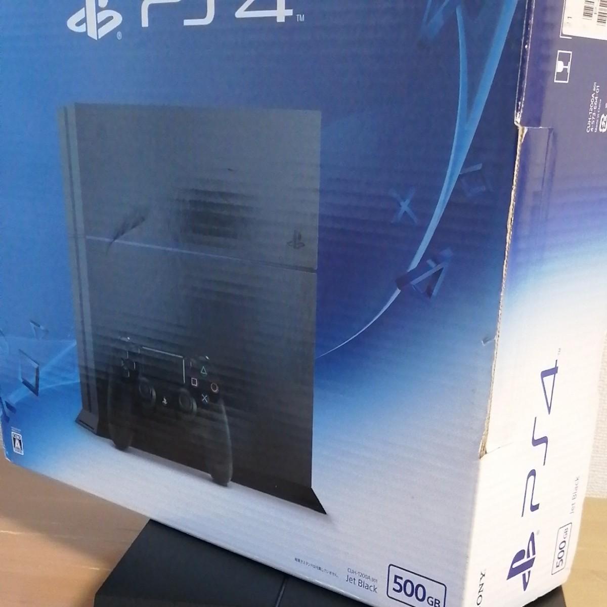 【5.15日までの価格です】PlayStation4  500GB CUH-1200A (コントローラーなし)