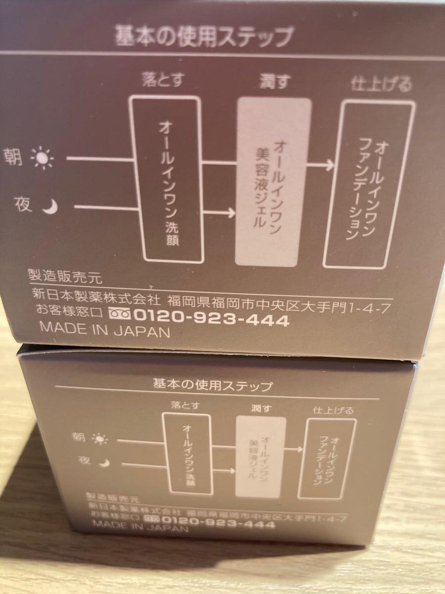 パーフェクトワン リフティングジェル 新日本製薬50g 2個