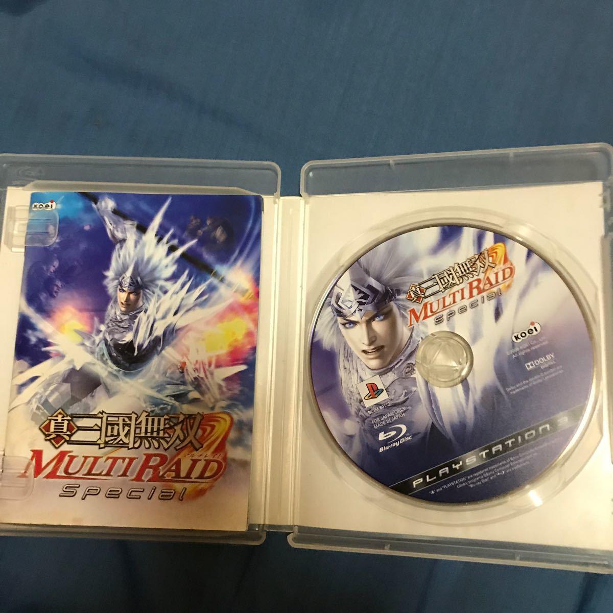 PS3ソフト 真・三國無双シリーズ2本セット販売!真・三國無双MULTI RAID Special/真・三國無双5