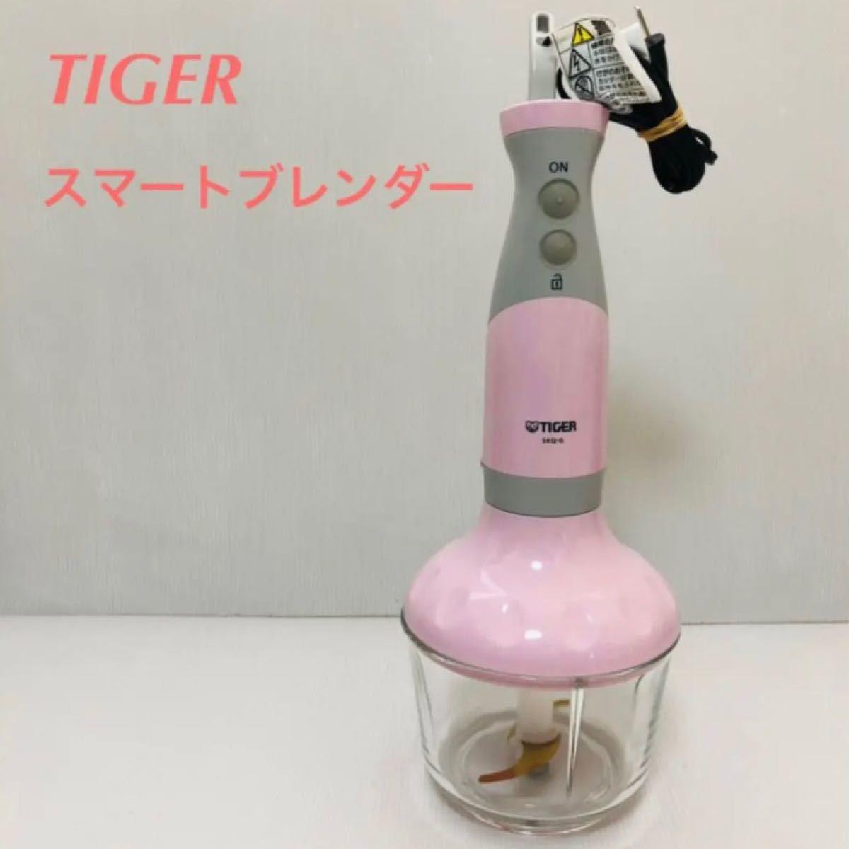 美品 TIGER タイガー SHG-G200-P スマートブレンダー ハンドブレンダー