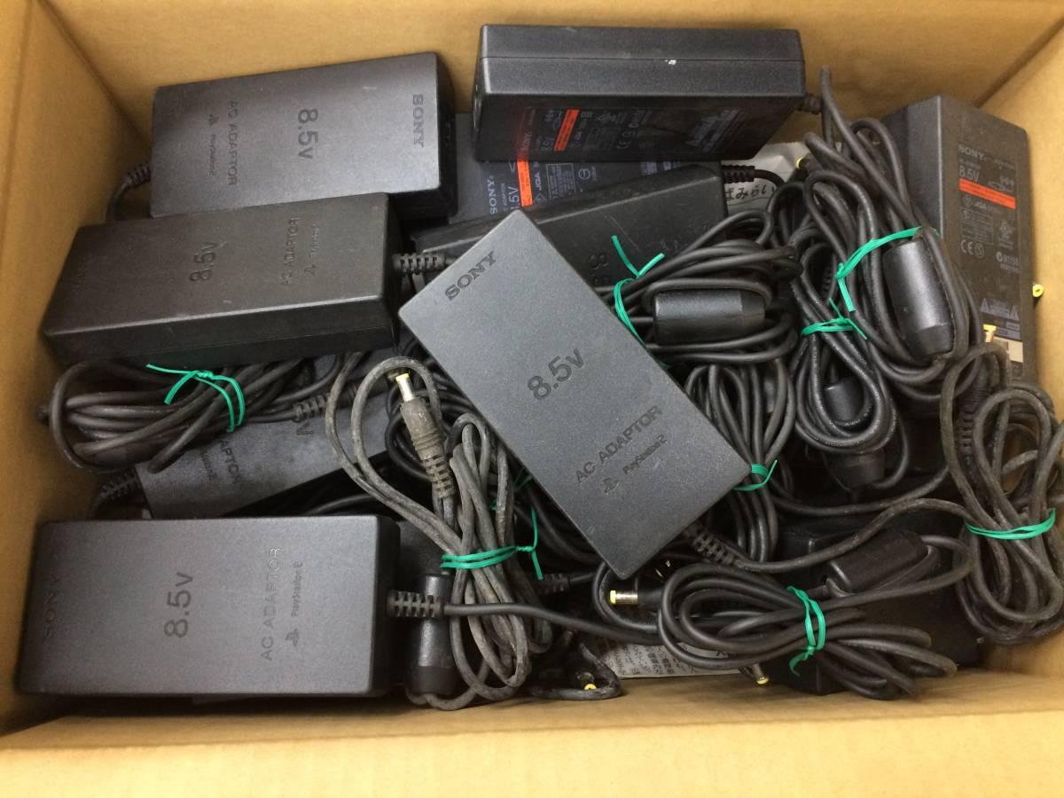 【z97-96/80/0】SONY PS2 プレステ2 ACアダプター 8.5V SCPH-70100 20個セット 動作未確認 ジャンク_画像1