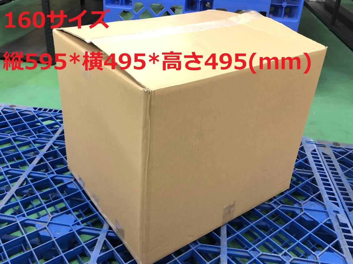 【z24-52/160/0】スーパーファミコン コントローラー 160サイズ 約300個 約35㎏ 動作未確認 ジャンク まとめ売り SFC_画像2